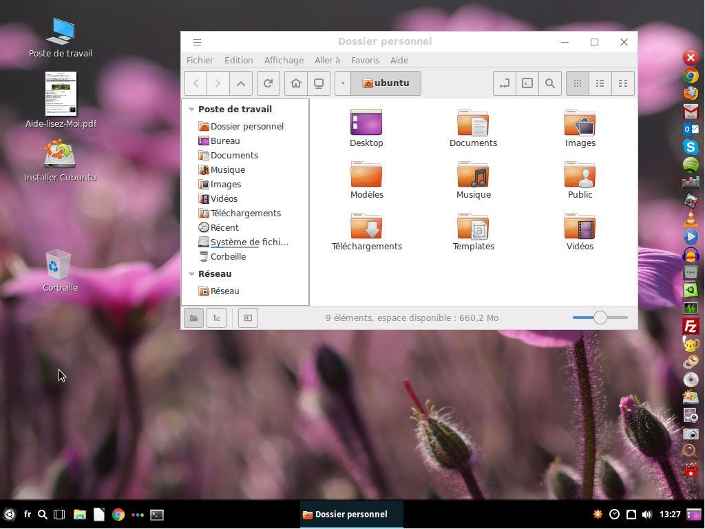 cubuntu1604.jpg